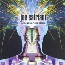 Joe Satriani - Engines Of Creation CD (album) cover