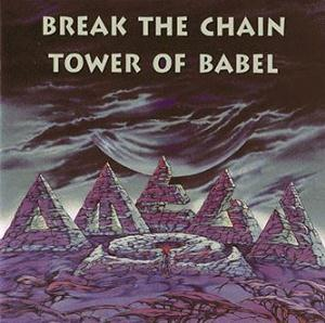 Omega (hr) - Break The Chain / Tower Of Babel CD (album) cover