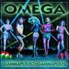 Omega (hr) - Gammapolisz / Gammapolis CD (album) cover