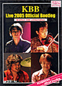 Kbb KBB Live 2005 Official Bootleg CD album cover