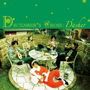 Early Cross - December's Cross: Dasher (special Christmas Ep 2011) CD (album) cover