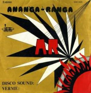 ANANGA RANGA - Verme CD album cover