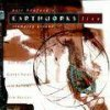 Bill Bruford's Earthworks - Stamping Ground CD (album) cover