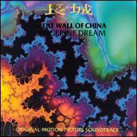 Tangerine Dream - Great Wall Of China CD (album) cover