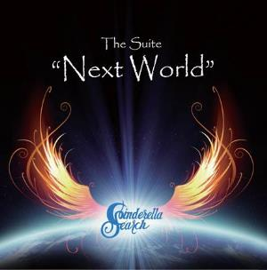 Cinderella Search - The Suite Next World CD (album) cover