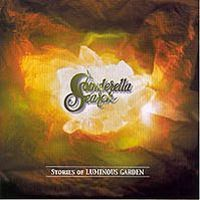 Cinderella Search - Stories Of Luminous Garden CD (album) cover
