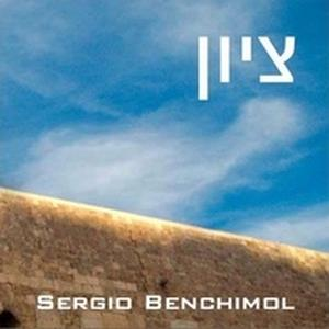 SÉrgio Benchimol - Tsion CD (album) cover