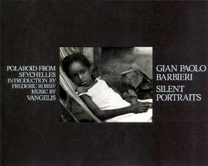 Vangelis - Silent Portraits CD (album) cover