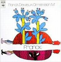 CONTRACTION - Frank Dervieux - Dimension CD album cover