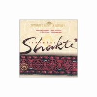 Shakti And John Mclaughlin - Remember Shakti-Saturday Night In Bombay CD (album) cover