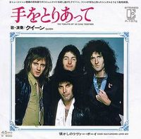 Queen - Teo Torriatte (let Us Cling Together) / Good Old-fashioned Lover Boy CD (album) cover