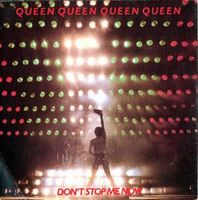 Queen - Don't Stop Me Now / In Only Seven Days CD (album) cover