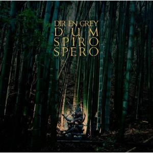 Dir En Grey - Dum Spiro Spero CD (album) cover