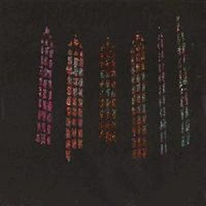 Kayo Dot - Stained Glass CD (album) cover