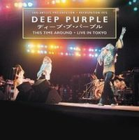 Deep Purple - This Time Around : Live In Tokyo '75 CD (album) cover