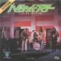 Deep Purple - Highway Star CD (album) cover