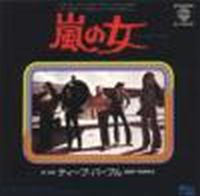 Deep Purple - Lady Double Dealer CD (album) cover