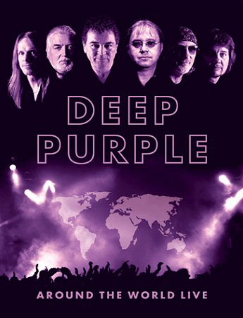 Deep Purple - Around The World Live Boxset DVD (album) cover
