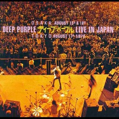 DEEP PURPLE - Live In Japan CD album cover