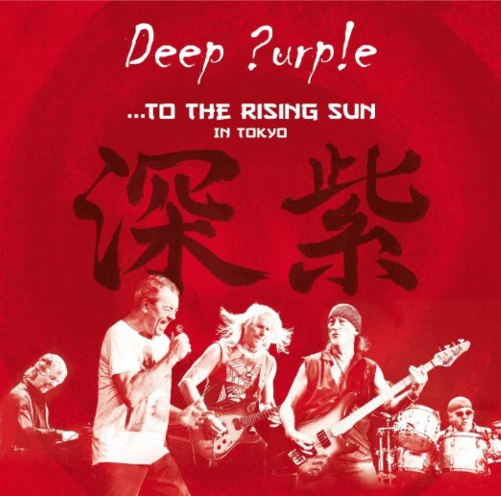 Deep Purple - ...to The Rising Sun (in Tokyo) CD (album) cover