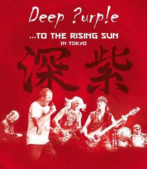 Deep Purple - ...to The Rising Sun (in Tokyo) DVD (album) cover