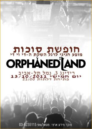 Orphaned Land - The Road To Or-shalem DVD (album) cover