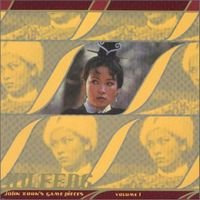 John Zorn - Xu Feng CD (album) cover
