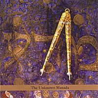 John Zorn - The Unknown Masada CD (album) cover