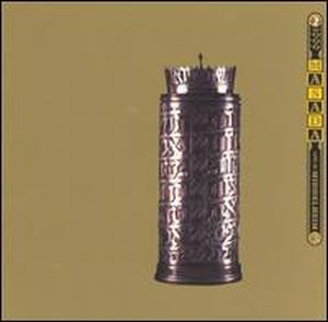 John Zorn - Masada-live In Middleheim 1999 CD (album) cover