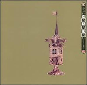 John Zorn - First Five 1993 CD (album) cover