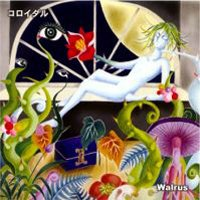 Walrus - Colloidal CD (album) cover