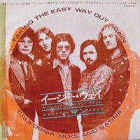 Man - Taking The Easy Way Out Again / California Silks And Satins CD (album) cover