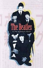 The Beatles - The Beatles At The Budokan DVD (album) cover