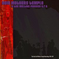Acid Mothers Temple - The Early Acid Mothers Temple Recordings 1995-1997 CD (album) cover