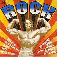 Various Artists (label Samplers) - Rockbuster CD (album) cover