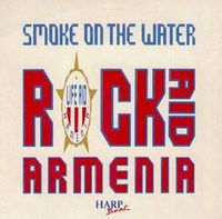 Various Artists (tributes) - Smoke On The Water - Rock Aid Armenia DVD (album) cover