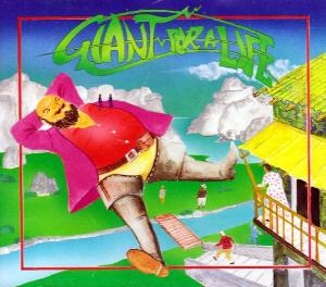 Various Artists (tributes) - Giant For A Life: A Tribute To Gentle Giant CD (album) cover