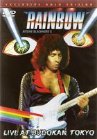 Rainbow - Live At Budokan, Tokyo DVD (album) cover