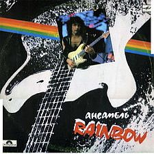 RAINBOW - Rainbow CD album cover
