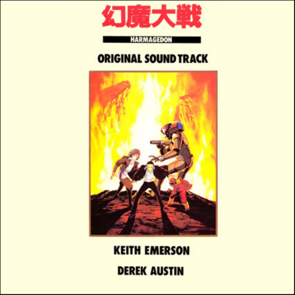Keith Emerson - Harmagedon (ost) CD (album) cover