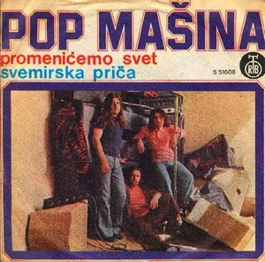 Pop MaŠina - Promenicemo Svet CD (album) cover
