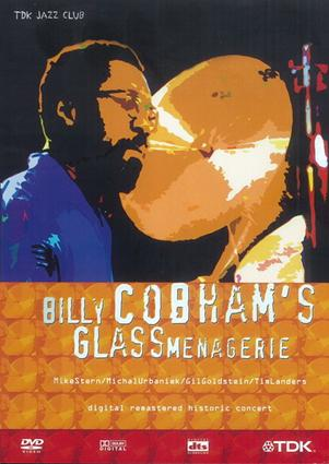 Billy Cobham - Glass Menagerie DVD (album) cover