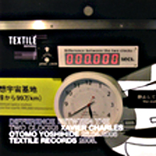 Otomo Yoshihide - Difference Between The Two Clocks (with Xavier Charles) CD (album) cover