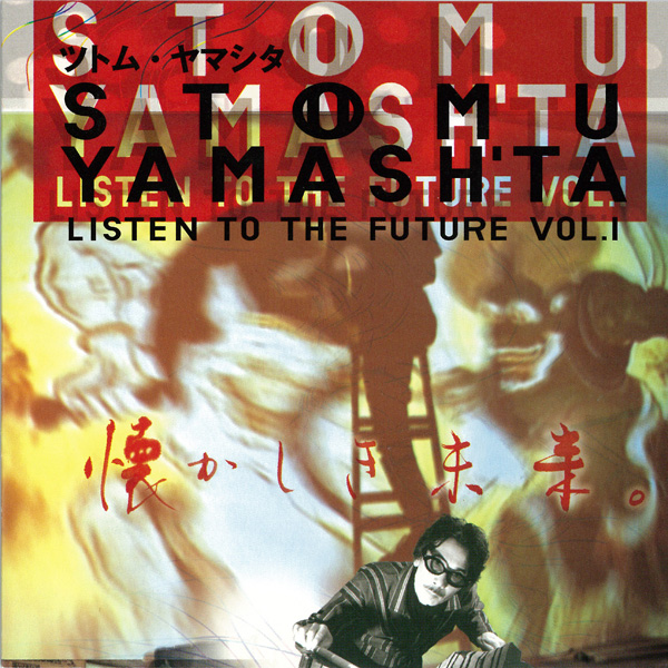 Stomu Yamash'ta - Listen To The Future, Vol. 1 CD (album) cover