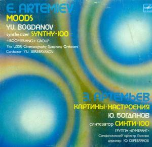 Edward Artemiev - Moods CD (album) cover
