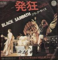 Black Sabbath - Hole In The Sky CD (album) cover