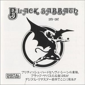 Black Sabbath - Black Sabbath 1970-1987 Digital Remaster CD (album) cover