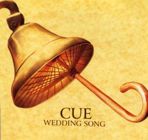 Cue - Wedding Song CD (album) cover