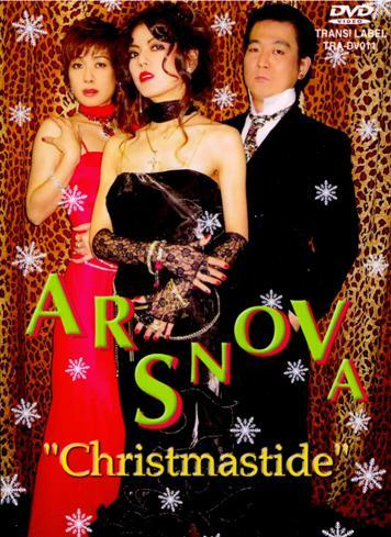 Ars Nova (jap) - Christmastide DVD (album) cover