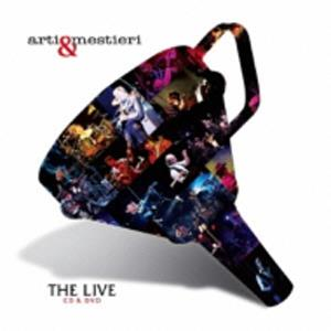 Arti E Mestieri - The Live CD (album) cover